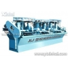 China XJ(XJK,A) flotation cell for sale