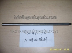 China Cummins Push Rod 3046430 on sale