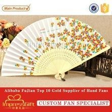 China Paper bamboo hand fan as cosmetic promotion gift on sale