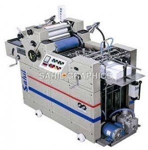 China Mini Offset Printing Machine (SG 116-120) on sale