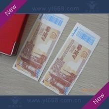 China Silver foil embossing security hologram tickets on sale