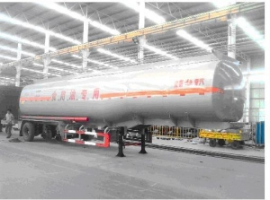 China Cooking Oil Tanker Semi-trailer on sale