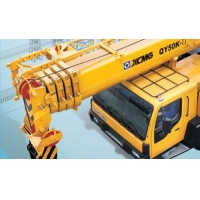 Construction Machinery XCMG QY50K-ⅡTruck
