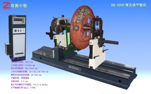 China HQ-3000 large drum balancing machines on sale