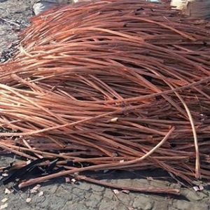 China Copper Scrap Millberry on sale
