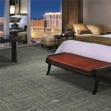 China In stock 100% solution dyed Nylon Cut and Loop pile fireproof floor carpet roll for hotel on sale