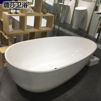 Freestanding bathtub egg shape bathtub freestanding tub 1700x850x580mm