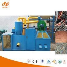 China Durable used copper wire recycling machine/scrap copper wire separator machine on sale