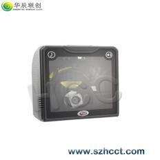 China Omni-directional Barcode Scanner-- HCC2040 on sale