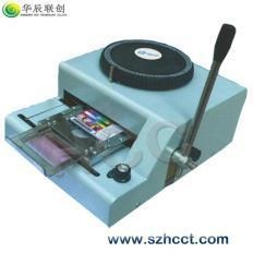 China Manual PVC Card Embosser--PE-300 on sale