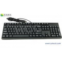 China HGK104 Game Keyboard on sale