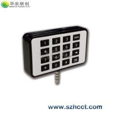 China Mobile Smart Card Reader with Pinpad- SS506P on sale