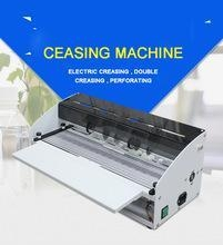China Electrice Creasing & Perforating machine / single spine hinge perforating slitting creasing paper on sale