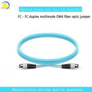 China Fiber Optic Patch Cord on sale