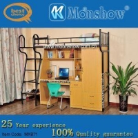 Dormitory Steel And Wood Furniture