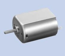 China RC Servo and Motor 130 Carbon brush micro dc motor on sale