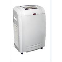 Portable air conditioner MFP-1220