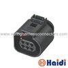 China Male Waterproof Automotive Electrical Connectors 4 Pin Black -40℃ ~ 120℃ on sale