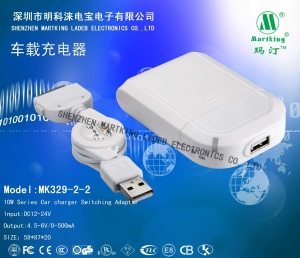 China MK329 AA Battery USB Charger on sale