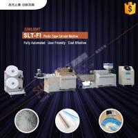 SLT-FI Plastic Zipper Extruder Machine