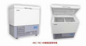 China Medical Fridge Ultra Deep Freezer on sale