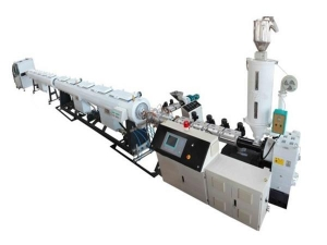 China HDPE Pipe Production Line (16-1200mm) on sale