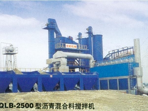 China QLB-2500 Asphalt Mixer on sale