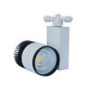 China LED Track Spot Light 1 for sale