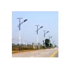China Solar Street Light for sale