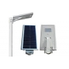 China 10W Integrated Solar Street Light for sale