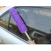 China Chenille duster for sale