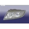China LEFT FRONT FOG LAMP ASSY B11-3732010 for sale