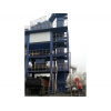 China Asphalt mixing plant for sale