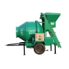 China JZ series concrete mixer for sale