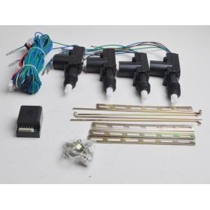 China 6P Central Door Lock Actuator on sale