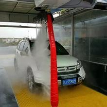 China Full touchless automatic car wash machine steam jet car wash on sale
