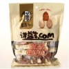 China Salted Almond for sale