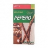 China Lotte Pepero Stick Biscuit Almond & Chocolate for sale