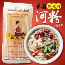China Thai Rice Stick 10mm on sale