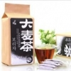 China Barley Tea for sale