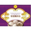 China Chicken Shiitake Bun for sale