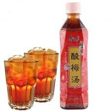 China Master Kong Sour Plum Drink on sale