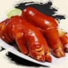 China Five Herbs Pig Feet for sale