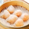 China Prawn Dumpling (Ha Gow) for sale