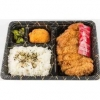 China Katsu Chicken Big Bento for sale