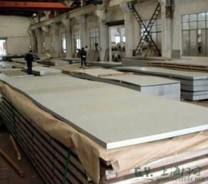 China Machinery S. Steel aisi 1020 steel on sale