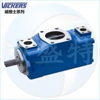 Vickers oil pump... Vickers oil pumps