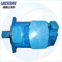 Vickers oil pumps