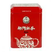 Quality 1979 Series Keemun Black Tea for sale