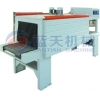 China Charcoal bar shrink packing machine for sale